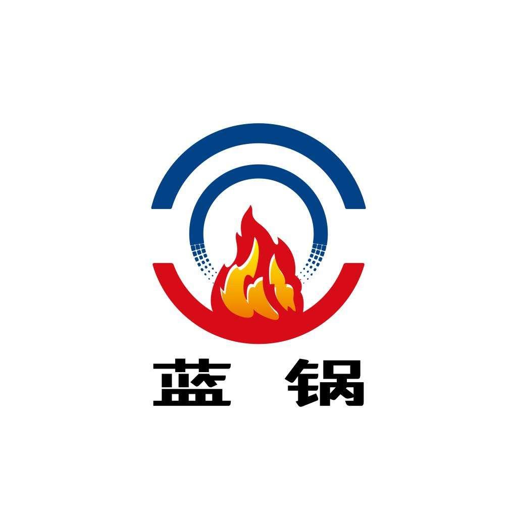 山东蓝天锅炉有限公司