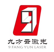 苏州九方云激光智能装备有限公司