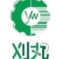 惠州市沃进科技有限公司