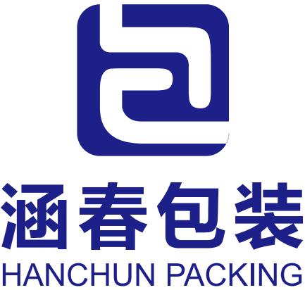 上海涵春物流设备有限公司