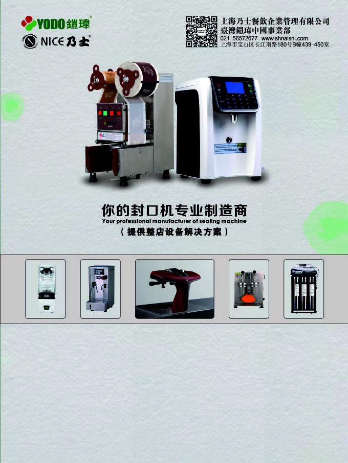 乃士(广州)科技有限公司