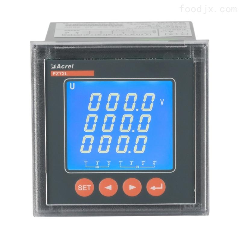 PZ系列72外形三相电压LCD显示交流检测仪表