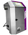 酒水依玛仕纸箱打码机 手持酒箱喷码机