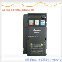 桂林臺達變頻器VFD4A2MS43ANSAA柳州現貨