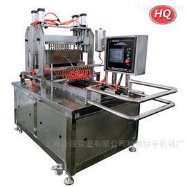 HQ-TG50供应小型糖果浇注成型机 凝胶糖机械设备