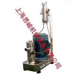 芦荟三级高剪切均质乳化机