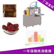 全自動方糖壓塊機 商丘福達食品機械