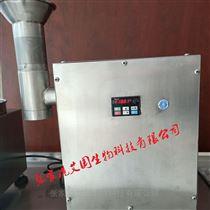 AGXZ-B80鸡精造粒机