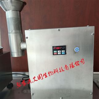 AGXZ-B80板蓝根冲剂颗粒机
