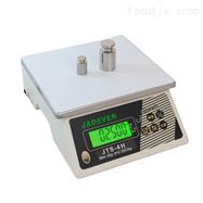 JTS-H钰恒计重电子小桌秤