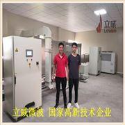 LW-30HMV肉制品解冻机选择立威微波解冻设备