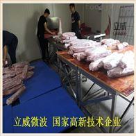 LW-30HMV肉制品解冻设备 环保微波解冻机