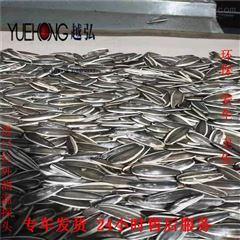 葵瓜子微波烘烤烘焙机 带式环保流水线生产