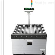 JWI-700W钰恒地面用台秤定制滚筒秤