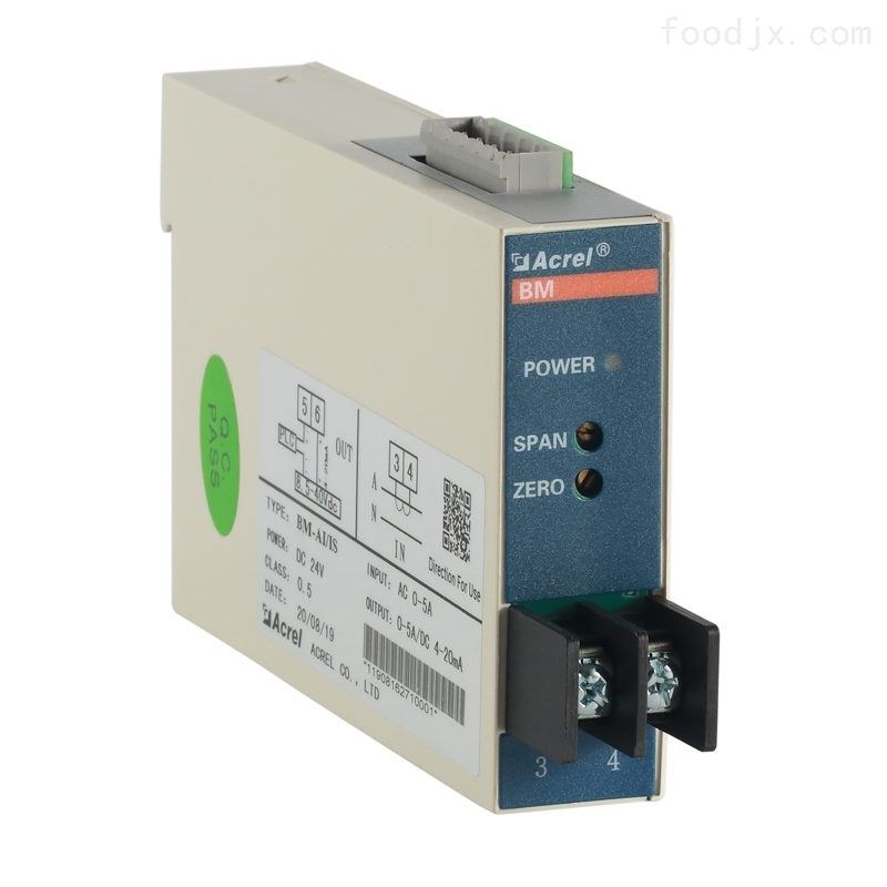 输入交流电流模拟信号隔离器