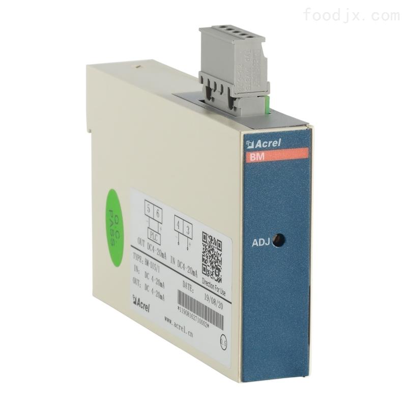 输入直流电流模拟信号无源隔离器