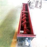 LS型螺旋输送机-U型槽式螺旋上料机-可定制