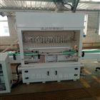 清洗剂自动定量灌装生产线