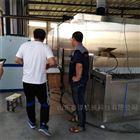 100kg全自动鸡产品速冻机