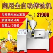 湖南旭众XZ-Z518-2茶籽花生菜籽榨油机