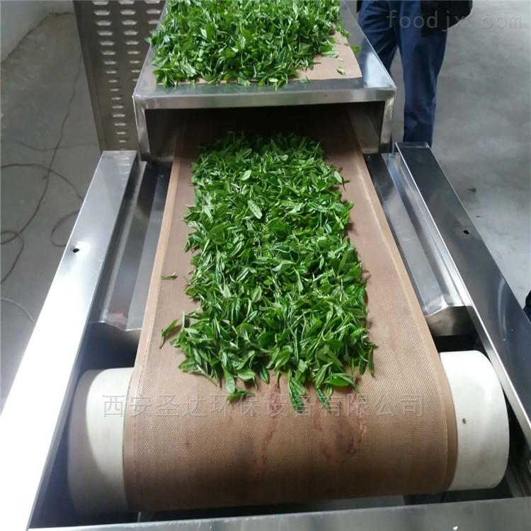 歙县微波茶叶干燥杀青设备茶农都爱用