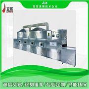 LW-20HMV定制微波盒饭复热机 盒饭加热设备