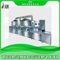 LW-20HMV隧道式盒饭加热设备