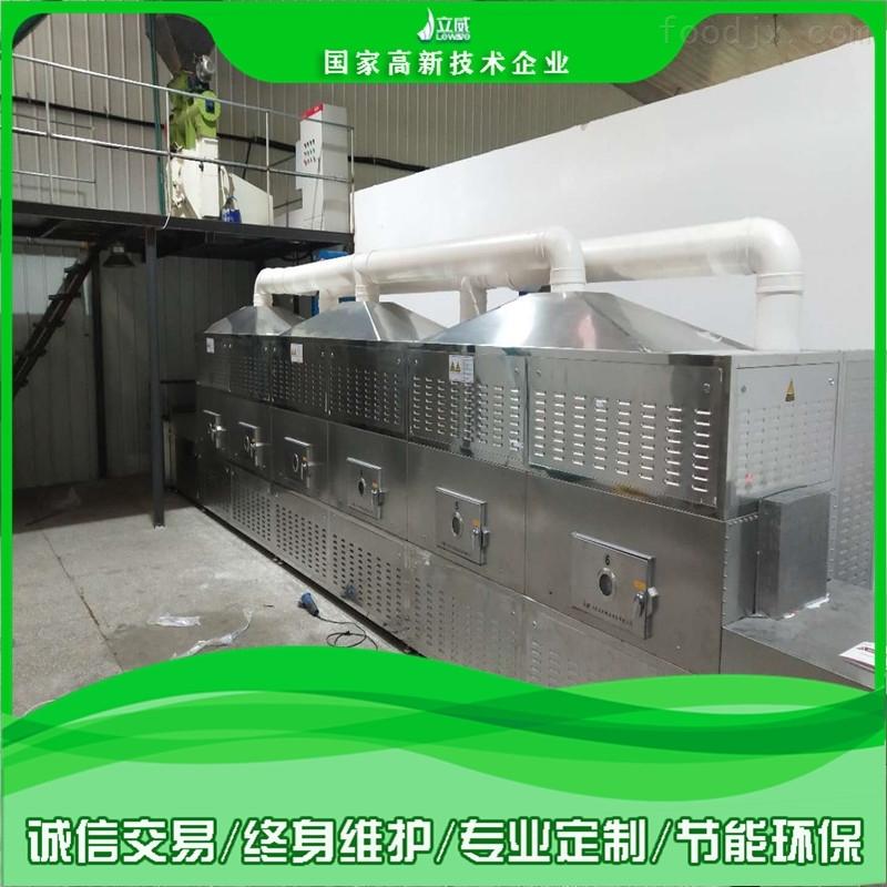 大型不锈钢工业纸吸管微波烘干机
