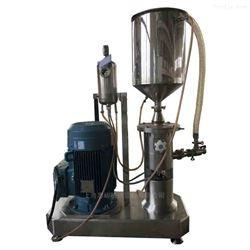 芦荟酸乳饮料三级乳化机