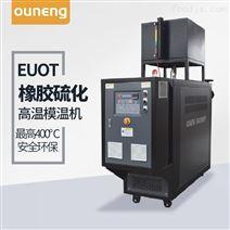 橡膠電加熱設備油溫機