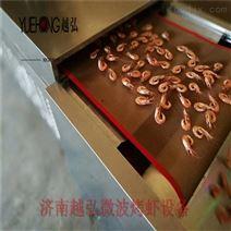 烘干机微波鲜虾低温烘干烘烤设备特价