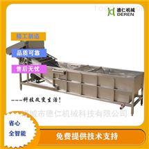 多用途海鲜加工设备速冻小龙虾清洗机