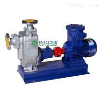 多用途自吸式排污泵