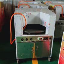 全自動燒餅機轉爐式烤燒餅的爐子