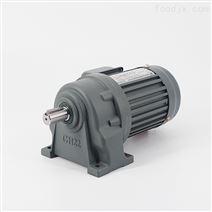 臥式低噪音耐高溫齒輪減速電機