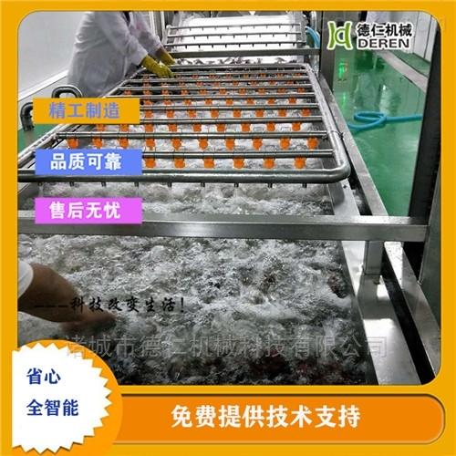 小龙虾加工高压喷淋气泡清洗机