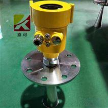 缆式导波雷达物位计料位计液位计厂家价格