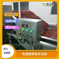 草莓臭氧杀菌多功能清洗机