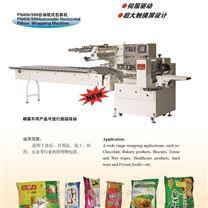 肉串包装机