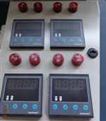 山东化工厂液氨储罐高低液位报警器