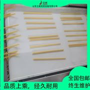 LW-35M立威大米吸管生产线