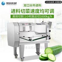 商用多功能全自动果蔬切菜机一机多用