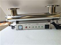 紫外线消毒器一体式★分体式