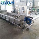 JY-3000不锈钢海鲜 蔬菜 包装袋连续式清洗流水线