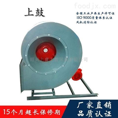 4-72离心风机/工业输送除尘引风机2.2KW