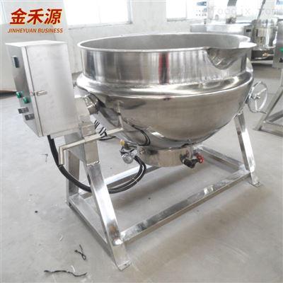 JHYJ-600L诸城专业制造夹层锅批发厂家