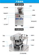 XYP-5药粉多冲压片机,旋转式粉末打片机