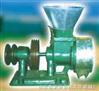 水產鮮魚磨漿機