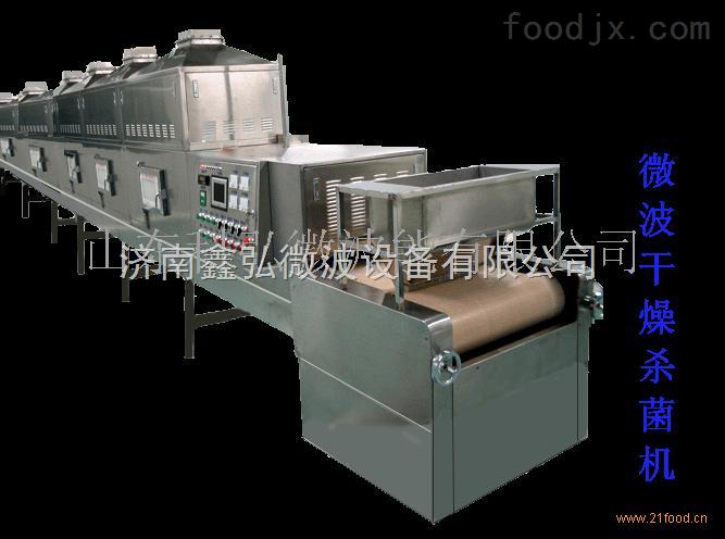 山东木耳干燥设备/木耳烘干设备/可定制微波干燥设备