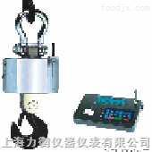 1吨无线打印电子吊秤
